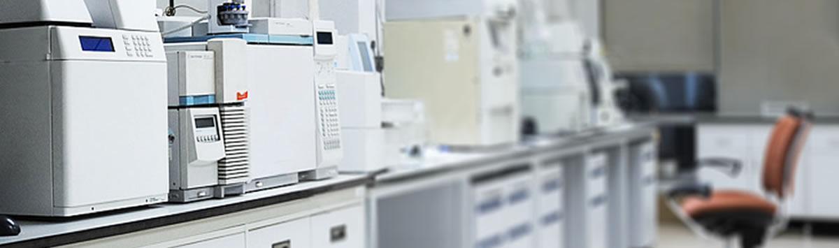 Laboratorio CQC (Centrro Qualità Carta) fisico